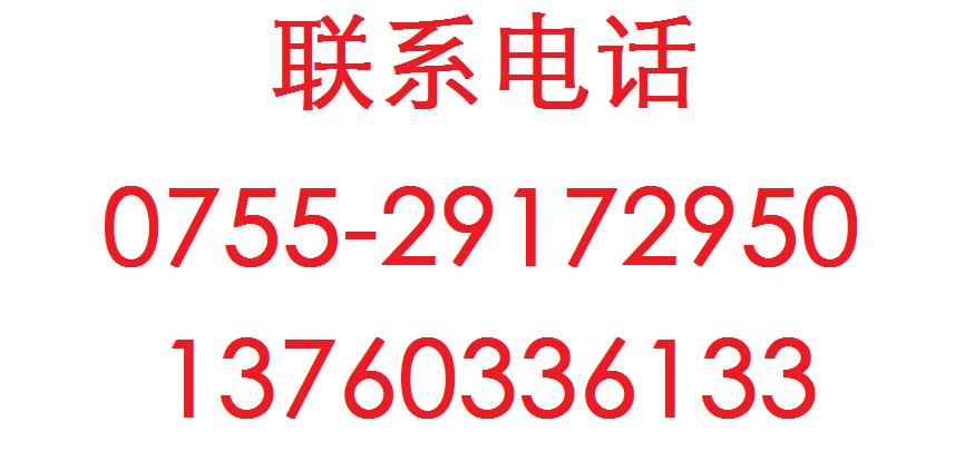 深圳名閥進出口貿易有限公司