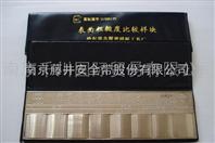 批发价单组式表面粗糙度比较样块抛光厂家直销