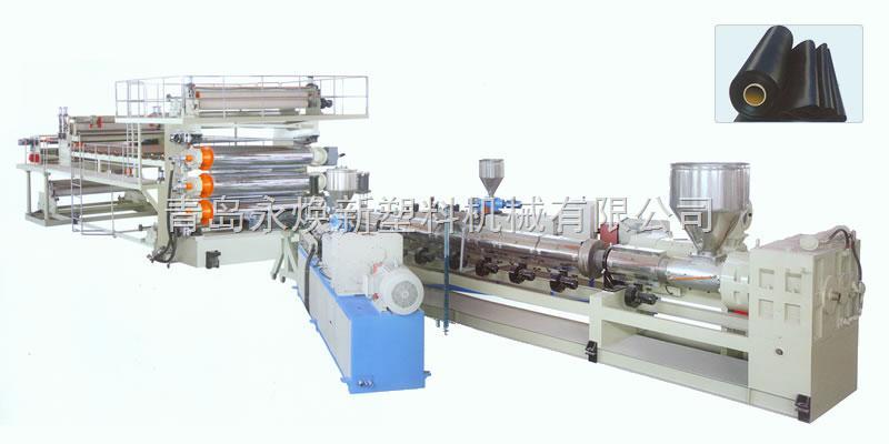 PVC防水卷材机器设备