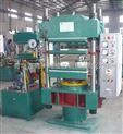 100吨手动平板硫化机