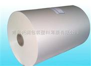 BOPP18U消光膜 BOPP15U消光膜 塑料薄膜