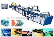 XPS聚苯乙稀發泡板材生產線