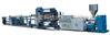 PP/PE/PVC/ABS/PET/PS片材生产线