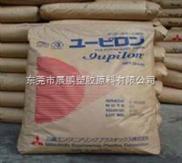 供应PC 7025IR日本三菱/塑胶原料