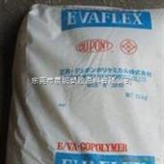 供应热稳定性EVA/150W美国杜邦-EVA塑胶原料