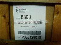 埃克森EPDM8800
