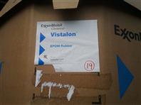埃克森EPDM7001