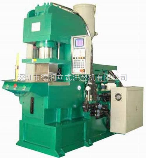 精密航空插头专用C型注塑机,C型立卧式注塑机订做厂家,稳定型高管