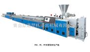 pvc塑鋼型材生產線設備