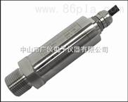 PTG502气体压力传感器