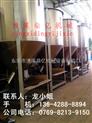 DY-L2500-出售立式不锈钢搅拌机|塑料颗粒搅拌机