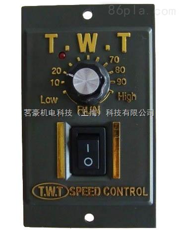 us-52twt台湾us-52调速器