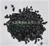 吹膜黑色母厂家供应优质2014黑色母