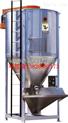 供应塑料NPM-V1000大型混料机