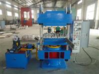 鑫城100T柱式自动强制开模硫化机