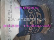 POM M270-44 日本宝理