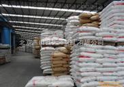 燕山石化塑料原料LD450