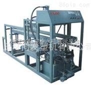 供应工业自动压塑机