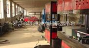 螺桿式空氣壓塑機、亞克力壓塑機