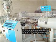 科丰源PERT地暖管生产线,年终大促欢迎选购