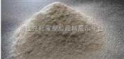 供应辰兴实业-塑料填充剂-白云母粉