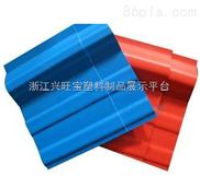 pc透明瓦,塑料波纹瓦,FRP透明瓦,PVC采光瓦,透明塑料瓦,隔热透光瓦