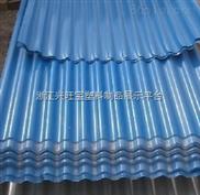 供应pvc塑料瓦,采光瓦、碳纤维瓦、upvc复合瓦、塑料波纹瓦、彩色塑料瓦、塑料彩瓦、金属塑料瓦