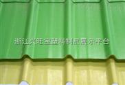 复合隔热波浪瓦 pc塑料瓦 塑料瓦 波浪瓦