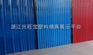 供应利达市政专销塑料模盒模具|电缆槽模具|彩砖模盒|彩色塑料瓦|彩瓦模盒