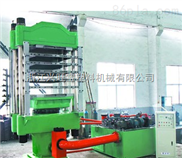 新款硫化机平板硫化机 四柱硫化机 150吨硫化机100吨硫化机
