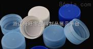 供应冷水壶塑料盖(图),杯盖,瓶盖,帽盖,网盖,塑料防盗盖