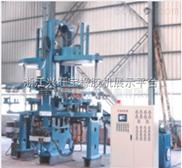 供应pvc复合热稳定剂  液压式硫化机//橡胶机械