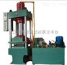 pvc复合热稳定剂 现货供应500T液压硫化机,电加热式硫化机