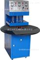 pvc复合热稳定剂 供应XBF-500自动高速吸塑包装自动罐装封口机专业工具、五金]