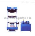 pvc复合热稳定剂 提供液压式硫化机 各种型号轮胎硫化机