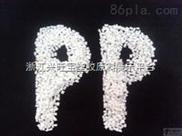 PP阻燃母粒 塑料添加剂产品