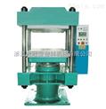 供应劲力200T硅橡胶热压成型机|二手平板硫化机
