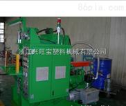 供应鞋底硫化机、油封硫化机