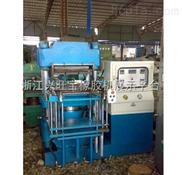 供应 pvc液体热稳定剂 油封硫化机,高精度数控