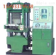 供应 无机热稳定剂pvc液体热稳定剂 鞋底硫化机 油封硫化机 输送带硫化机