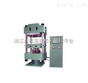 供应无机热稳定剂 辅助热稳定剂 自动橡胶套硫化机/油封硫化机/橡胶垫硫化机SD