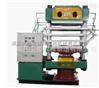 供应全自动液压硫化机  山东青岛 外胎硫化机