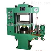 供应小型平板硫化机, 250KN柱式平板硫化机
