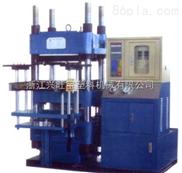 供应XLB-0.25MN小型平板硫化机