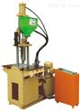 供应小型注塑机,塑胶射出注塑机