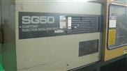 供應SG50住友注塑機