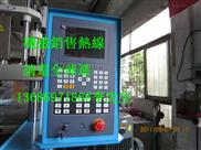橡膠注塑機、硅膠注塑機、接管成型機