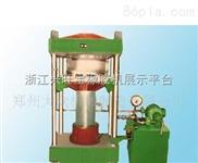 供应橡胶平板二手轮胎硫化机