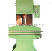 供应方圆达橡胶机械双模液压硫化机
