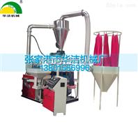 優質SMF磨盤式磨粉機價格